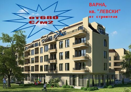 Varna_apartamenti